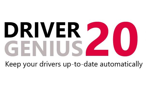 Driver Genius Coupon Codes